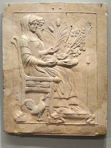 carved frieze hades persephone